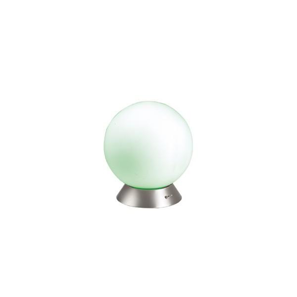 Lampe led a couleurs clip sonic - Lampe led couleur ...